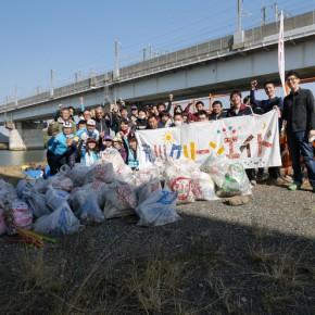 2016年11月13日(日)ゴミ拾い+マナーアップチラシ配布「第3回 グッチャリ&荒川CleanAid『クリーン サイクリング』」を実施しました。