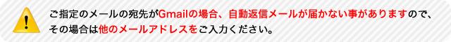 nyuryoku_chuui