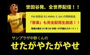 スクリーンショット 2013-12-03 14.42.14