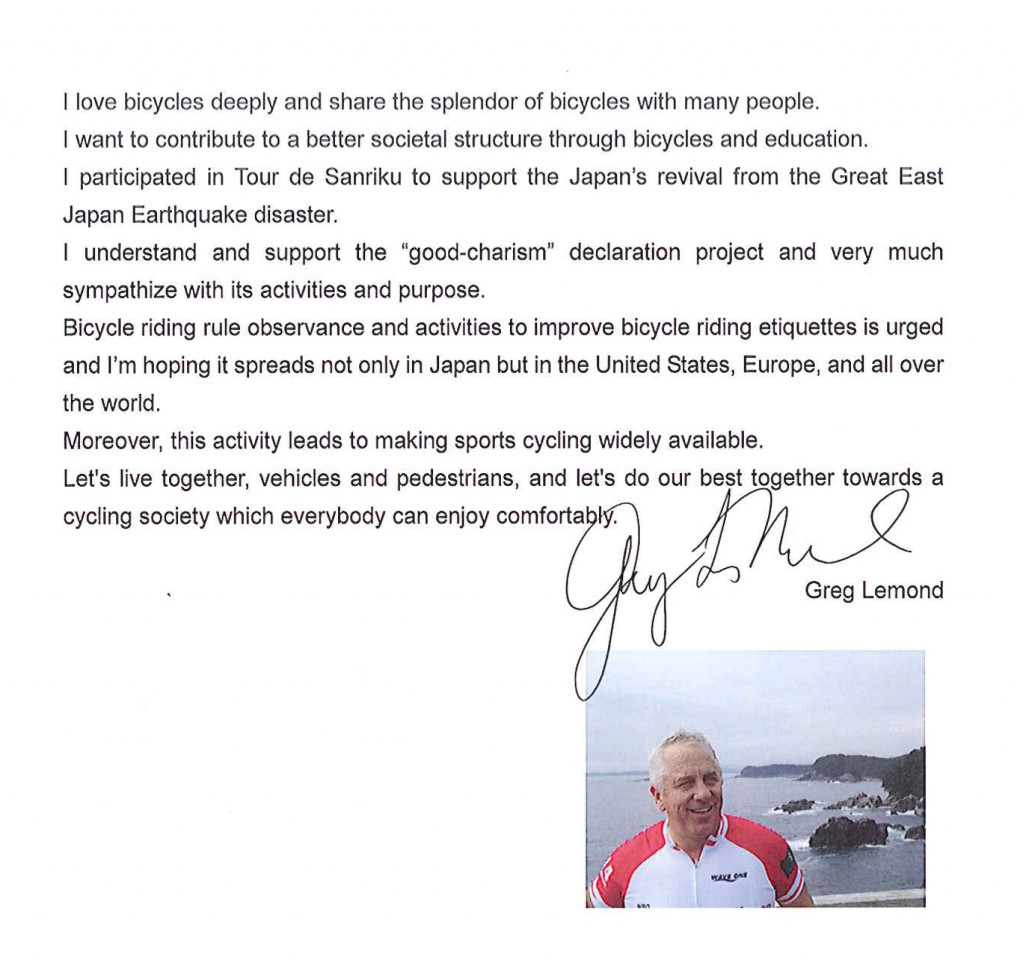 Greg LeMond Message