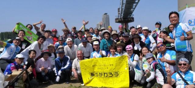 2016年5月15日(日) 荒川を走るサイクリストと地域住民との交流を図る、第2回「あらかわろう芋煮会」を開催しました。