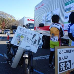 トラックに掲示された安全パネルに興味津々のY'sカップ参加者。