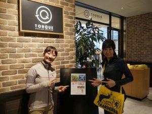 会場となったのは、『サイクルカフェTORQUE』。渋谷駅から近く、アクセスも抜群だ。