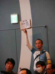 グッチャリ韓は、タイムキーパーを務めた。