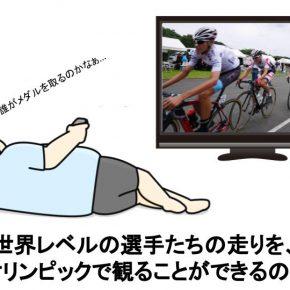 ツール・ド・フランスを途中リタイヤする選手たち
