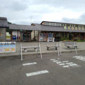 道の駅にも自転車⁈