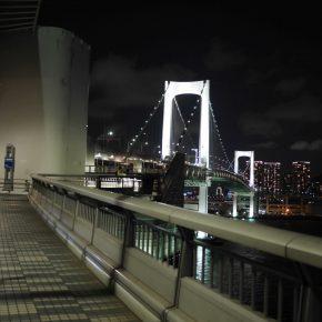 東京夜景を愛でることができる、レインボーブリッジ遊歩道 / オススメのサイクリングルート